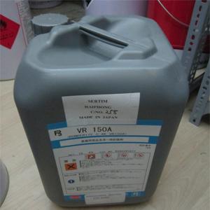 Dầu tẩy rửa Alkalin Henkel VR 150A
