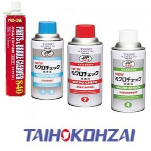 Bình xịt silicon biến tính taihokohzai 000635