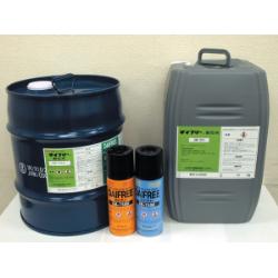 Chất tách khuôn gốc flo-carbon Daifree