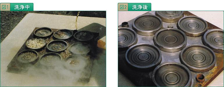 Sunecon KR-6150 chất tẩy rửa khuôn cao su