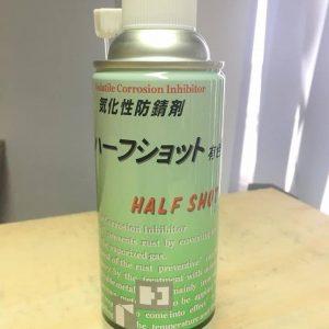 Chất chống gỉ Fukugo Shizai HalfShot