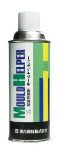 Dầu bôi trơn pin đẩy Fukugo Shizai Mould Helper