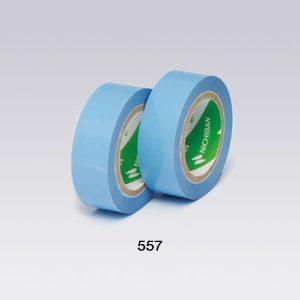 Băng dính Nichiban Polyester Tape No.557