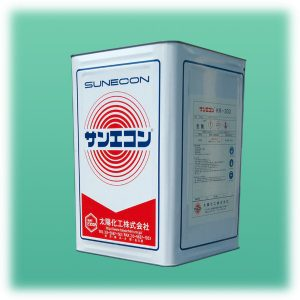 Sunecon KR-6130 tẩy rửa khuôn nhựa